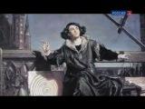 Величайшее шоу на Земле. Галилео Галилей..